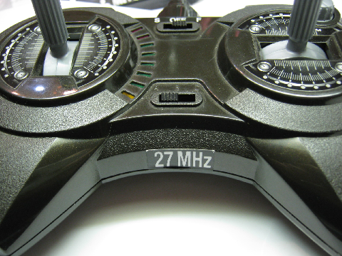 ラジコン修理送信機受信機ミスマッチ2診察1