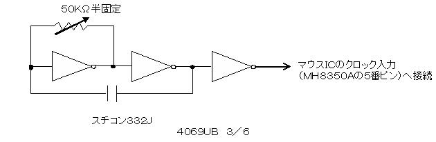 マスターステーションPCの修理回路図