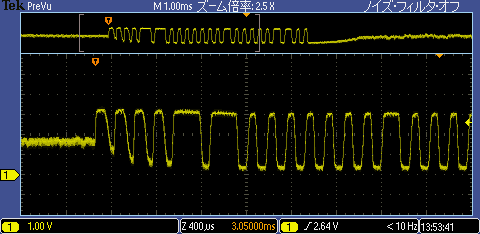 ラジコン自動車の修理(ツェナーダイオード交換)波形2