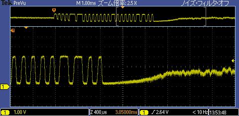 ラジコン自動車の修理(ツェナーダイオード交換)波形3