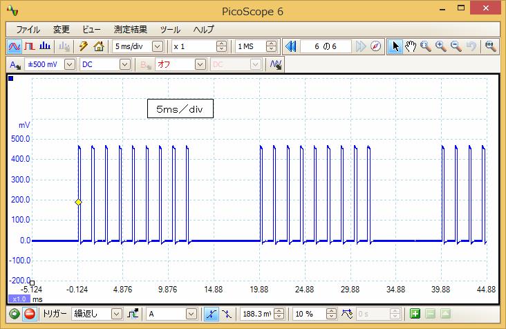 デジタルプロポ信号波形2