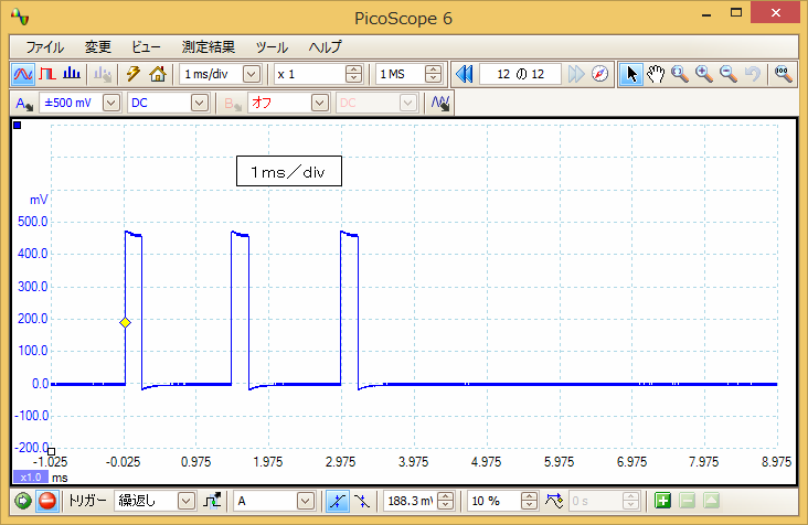 デジタルプロポ信号波形3