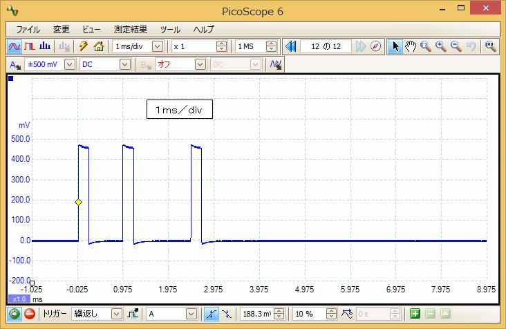 デジタルプロポ信号波形4