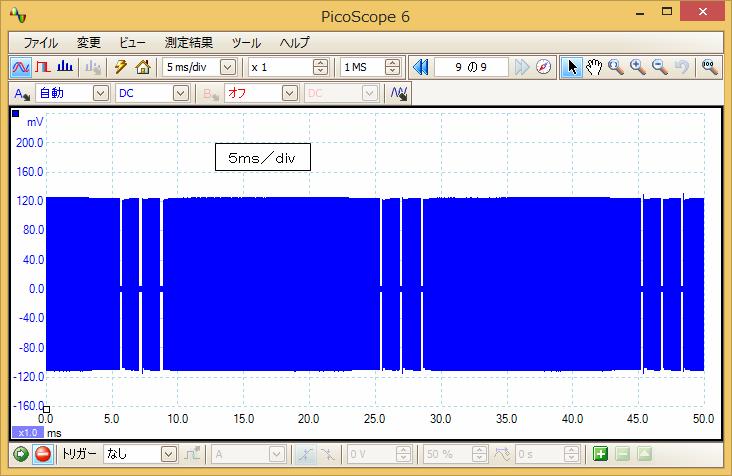デジタルプロポ信号波形10