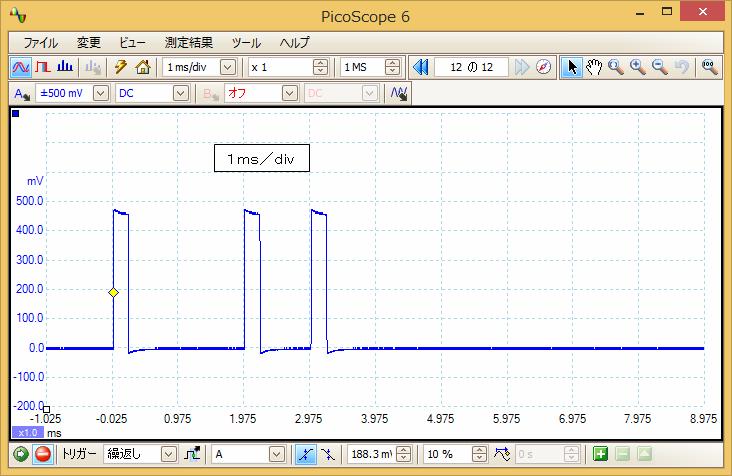 デジタルプロポ信号波形6