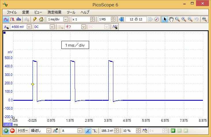 デジタルプロポ信号波形7