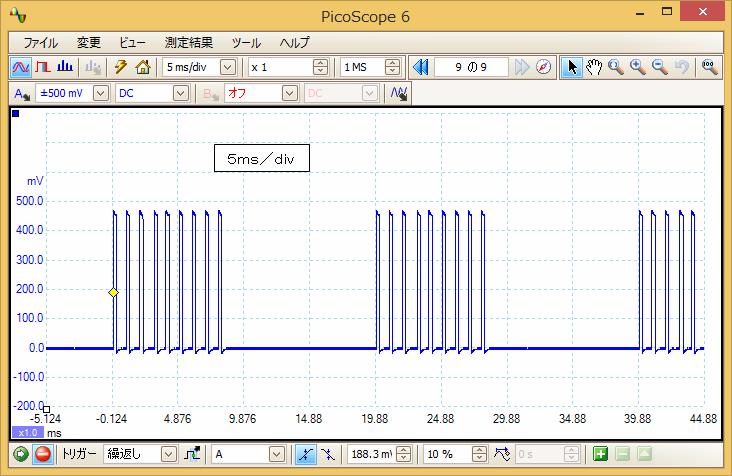 デジタルプロポ信号波形8