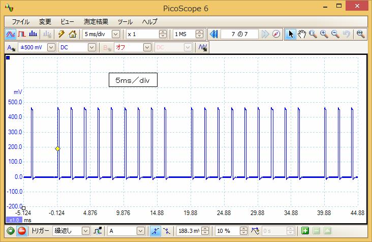 デジタルプロポ信号波形9