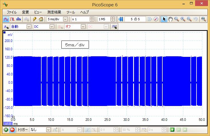 デジタルプロポ信号波形11