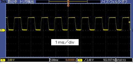 レガシーToyラジコンの信号フォーマット波形2トーン+デューティ後退