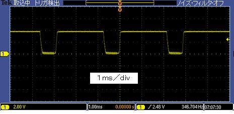 レガシーToyラジコンの信号フォーマット波形2トーン+デューティ前進+右ステア