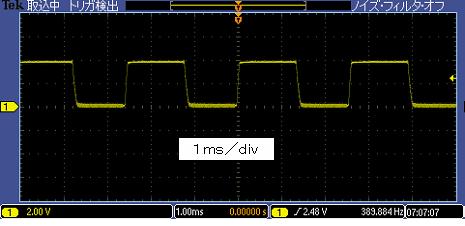 レガシーToyラジコンの信号フォーマット波形2トーン+デューティ前進
