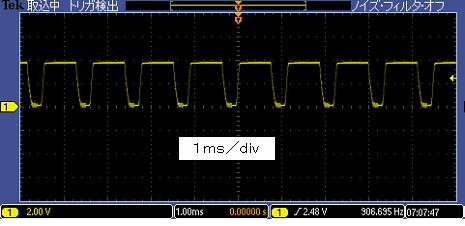 レガシーToyラジコンの信号フォーマット波形2トーン+デューティ後退+右ステア