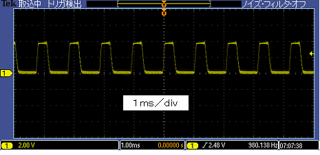 レガシーToyラジコンの信号フォーマット波形2トーン+デューティ後退+左ステア