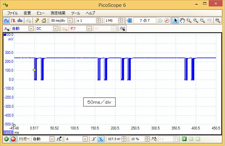 Irリモコンロボットカー(配線コード断線、バネ欠落)プロトコル1