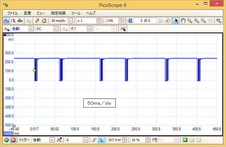 Irリモコンロボットカー(配線コード断線、バネ欠落)プロトコル3