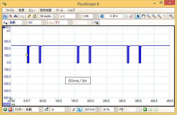 Irリモコンロボットカー(配線コード断線、バネ欠落)プロトコル2