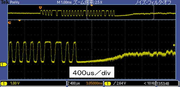 Toyラジコンの信号フォーマットCCP1波形3