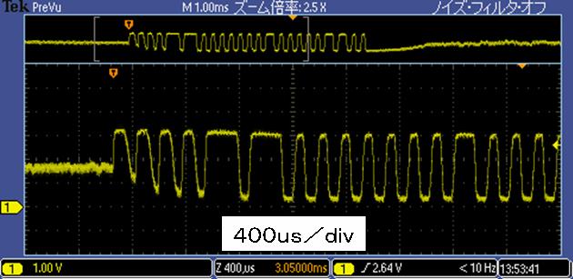 Toyラジコンの信号フォーマットCCP1波形2