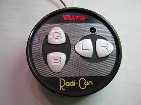 Toyラジコンの信号フォーマットTX2RX2RadiCan外観