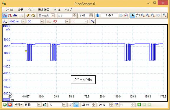 Toy赤外線リモコンの信号フォーマットQ-STEER波形1-2