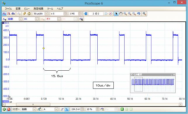 LPCで音声再生波形2