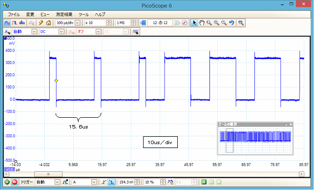 LPCで音声再生波形4