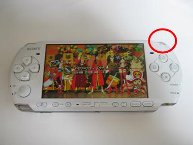 PSP-3000の修理(フレキケーブル断線)外観