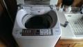中村区 日立製洗濯機水漏れ修理