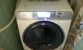 中川区 東芝製ドラム式洗濯機排水異常