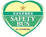 SAFETY20BUS[1]