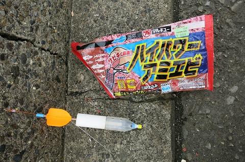 2014-09-13-IMG_1372.jpg