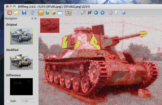 DiffImg Ubuntu 2つの画像を比較 差分