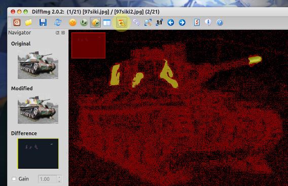 DiffImg Ubuntu 2つの画像を比較 差分を色で表示
