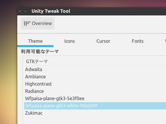 Plane Gtk3 Black White Ubuntu テーマの適用