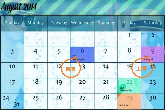 Fan Meeting Calendar