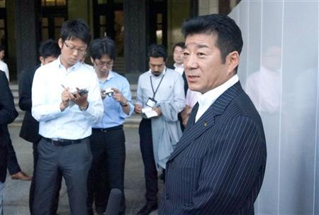大阪維新の会