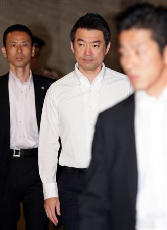 大阪維新の会 分党