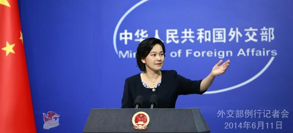 中国外交部 華春榮報道官