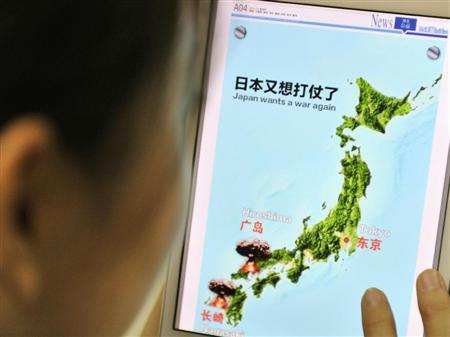 きのこ雲のイラストマップ