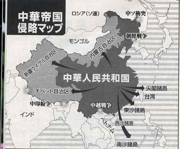 中国侵略マップ