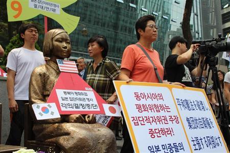 日本大使館前で集団的自衛権行使容認閣議決定に反対するソウル市民