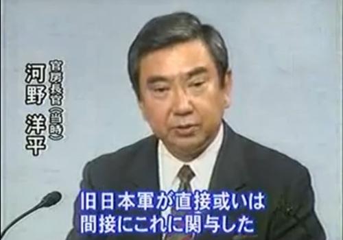 河野洋平氏を国会証人喚問へ