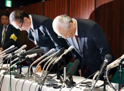 「吉田調書」問題で謝罪する朝日新聞木村社長