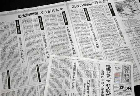 従軍慰安婦報道 朝日虚偽報道を謝罪 20140805