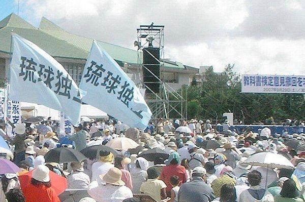 琉球独立運動