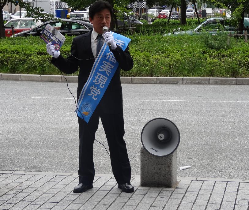 京都二条駅前にて 20140928