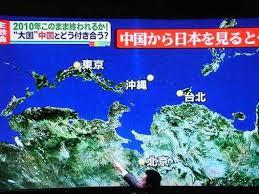 中国側から見た日本地図