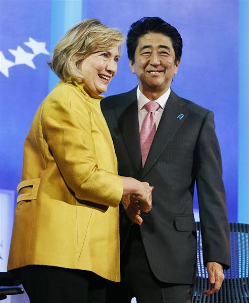 クリントン、安倍対談 20140924