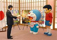 アニメ文化大使ドラえもん 20140319